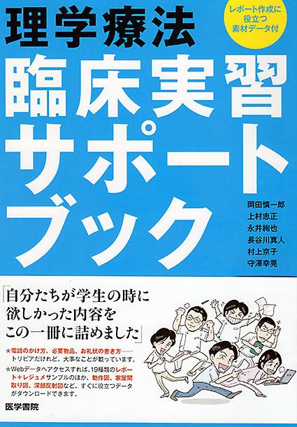 pt表紙.jpg
